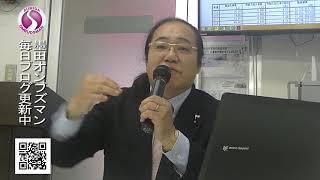 墨田区区議会議員の大瀬康介のオフィシャルチャンネルです。 今回は、国...