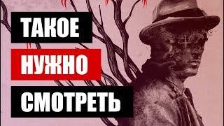 АПОСТОЛ 2018 - ОБЗОР ФИЛЬМА