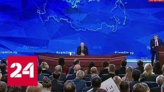 Путин: вопросы безопасности крайне важны при заключении мирного договора с Японией - Россия 24