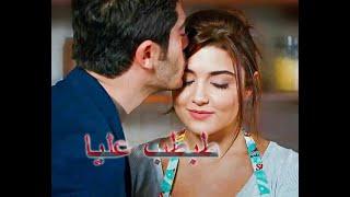 طبطب عليا - Tabtab Alaya