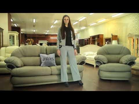 """Мягкая мебель Орлеан от «Пинскдрев» . Магазин - """"АРТЕМИДА"""""""