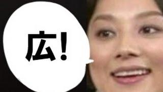 小池栄子がグラビアから始めたのは、デビュー当時太っていて、動画出演...