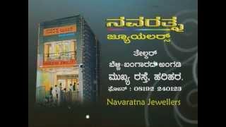 NAVARATNA Jewellers Harihar
