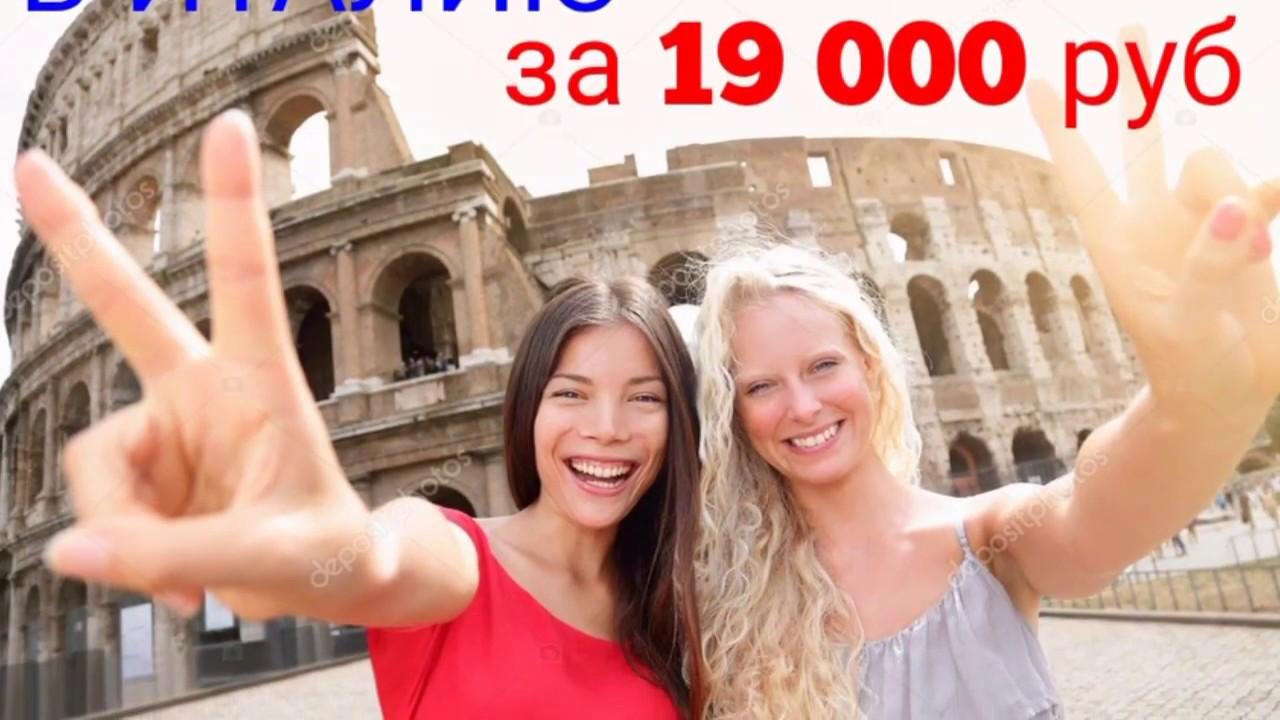 Отдых в Италии без прекрас глазами Туриста.  Еда в Италии. Цены в Италии