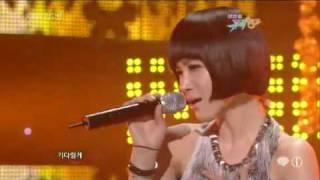 100219 gavy nj ft dongho sunflower music bank