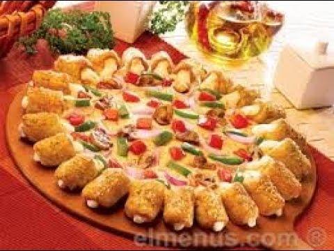 طريقة بيتزا السجق بالاطراف المحشية جبنة موتزاريلا خطييييييييرة .. pizza thumbnail