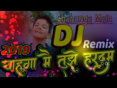 Chahunga Mai Dj Promoted By Dj King Studio