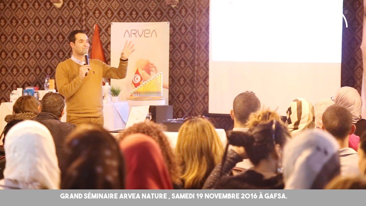 Grand Séminaire ARVEA à Gafsa 19 novembre 2016