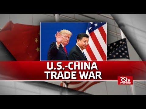 World Panorama – Episode 316 | US-China Trade War