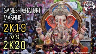 Our favorite god is coming! let's celebrate ganesh chaturthi with ganpati mashup by vmp zone . bappa morya. presenting you: ♪ song name : chat...