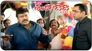 shankar dada mbbs movie chiranjeevi speaking funny english chiranjeevi sonali bendre