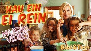 Bibi & Tina | Hau ein Ei rein OFFIZIELLES MUSIKVIDEO