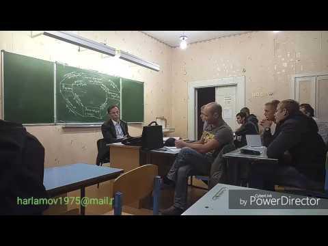 """""""Общая энергетика 2 курс 1 лекция"""" (обучение)"""