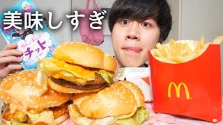 【MUKBANG】I Ate MAC Food As Much As I WANTED | Eating Challenge