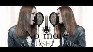 ドラマ「ナオミとカナコ」主題歌のEXILE ATSUSHIさんとAIさんの No more...