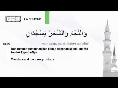 Surah 55 Ar-Rahman - The Beneficent - Mishary Rashid Alafasy (English, Indonesian translation)