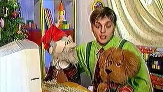 Спокойной ночи, малыши! Интернет (Первый канал, 2001)