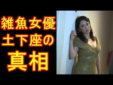 鈴木砂羽 舞台騒動 事務所社長 爆弾発言で真相が明らかに!?【芸能LIVE】