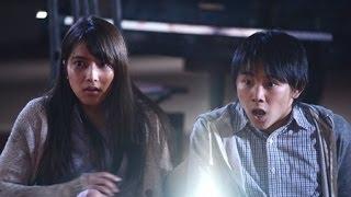 入山杏奈(AKB48)、須賀健太共演『青鬼』の7/5(土)公開が決定!