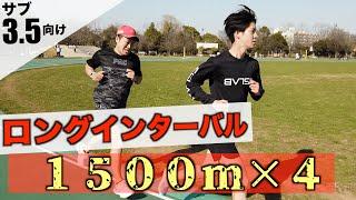 ポップライン#マラソン#サブ3.5 4月に入って既に3本目の動画。 開幕ダッシュ成功です。 このまま失速しないように頑張ります。 (編集:邊見) ポップラインさんがRSLABを ...