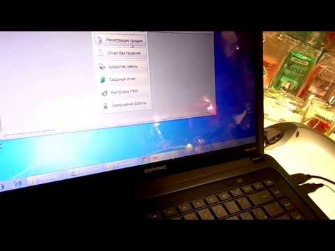 Видеоурок: Программа 1С ТОРГОВЛЯ - вся работа продавцаиз YouTube · Длительность: 12 мин19 с