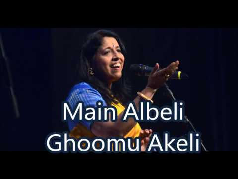 Main Albeli Ghoomu Akeli - Instrumental by Rohtas