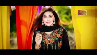 Asan Pakay Dholay Day Official Video By Zeeshan Rokhri New Song 2019   YouTube