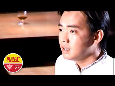 谢国文Stephen Seah – 清音魅力雅集1【孤儿泪】