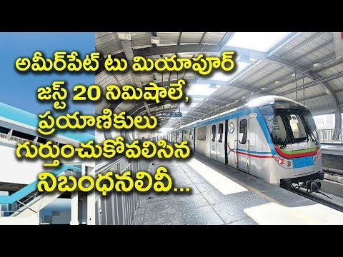 Hyderabad metro rail ameerpet to miyapur just 20 minutes - Charan tv Online