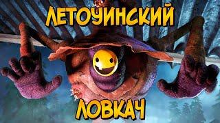 Летоуинский Ловкач и Зомби из мультсериала Гравити Фолз (способности, слабости, история появления)