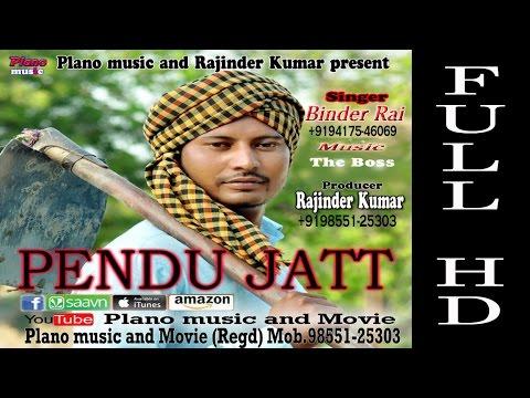 Pendu Jatt//Binder Rai/The Boss/Latest Punjabi Songs Hd 2017/New Brand Official Hits song