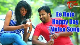 Ee Roje Happy Day | Telugu Music Video | You Are My Love Short Film | Produced by Ch Narendra Kumar