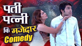 पती पत्नी कि मजेदार कॉमेडी लगातार देखिये | Hindi Jokes Compilation 2020