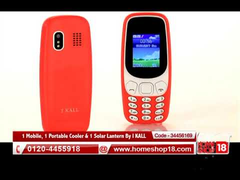 Homeshop18.com - 1 Mobile, 1 Portable Cooler & 1 Solar Lantern By I KALL