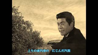 LP「三橋美智也 歌謡十年の歩み」より。 1964年.