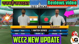 Wcc2 new update reviews video 👌PINK Ball in Test Match,2 NEW VIP Stadiums and Super Ultra Edge Dete
