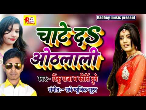 New Bhojpuri Movie Song Download Mp3 2018