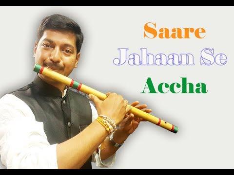 Saare Jahaan Se Accha - Instrumental by Rakesh Takke | Music Retouch
