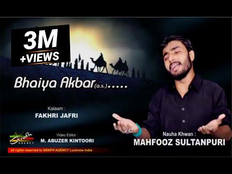 Aa Jao Mere Bhaiya Lillah Chale Aao   Mahfooz Sultanpuri   Ahsas-e-Atash 1438 2016 2017