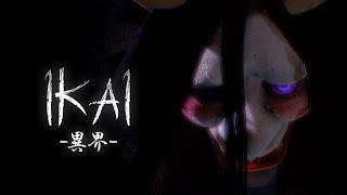 【ホラーゲーム】日本を舞台とした異世界ホラーIkai-異界-【恐怖動画】