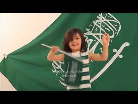 أيه انا سعودي واحب السعوديه😍
