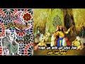 الشاعر جابر ابو حسين جواز دياب ابن غانم من خودة نهاية الجزء الاول الحلقة 48 من السيرة الهلالية