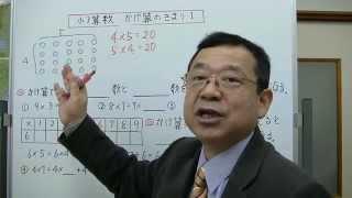 2年生でかけ算の九九を学習します。そのかけ算にはどんな決まりがあるの...