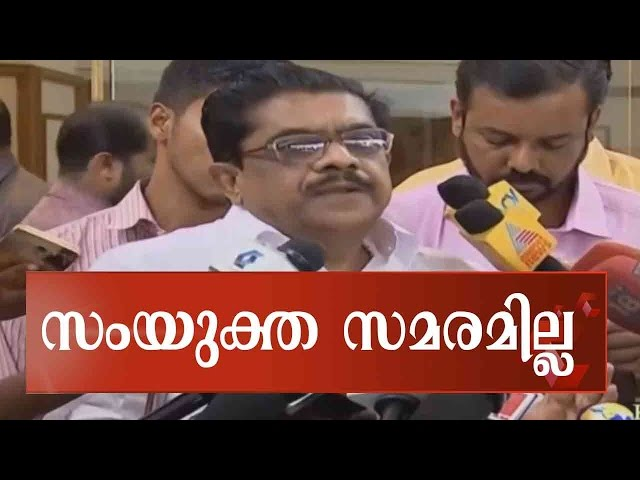 There is No Joint Protest In Co-operative Bank Issue: VM Sudheeran