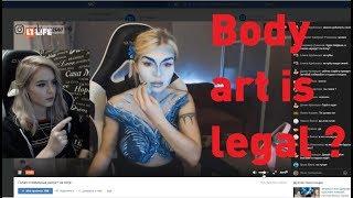 GTFOBAE мнение о Sorabi и боди-арт стримах. thumbnail