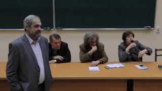 Антропопрактики 2013. Панельная дискуссия