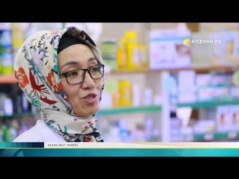 Kazak Aruy - Turkish kazakhs