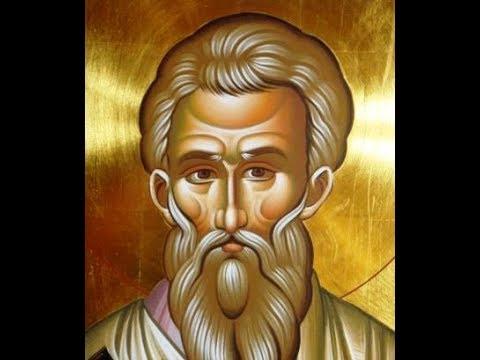 The Letters, Saint Ignatius Of Antioch, Full-Length Catholic Audiobook