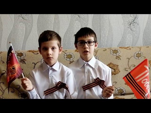 №428 Пирожников Павел и Тимофей. Песня