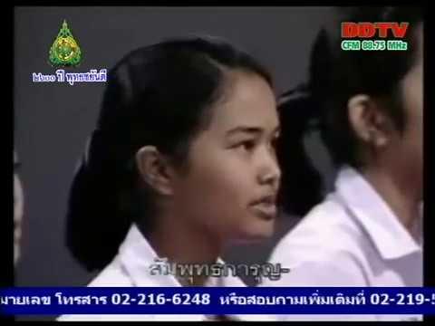 บทสวดมนต์ พระรัตนตรัย - [ DDTV ]